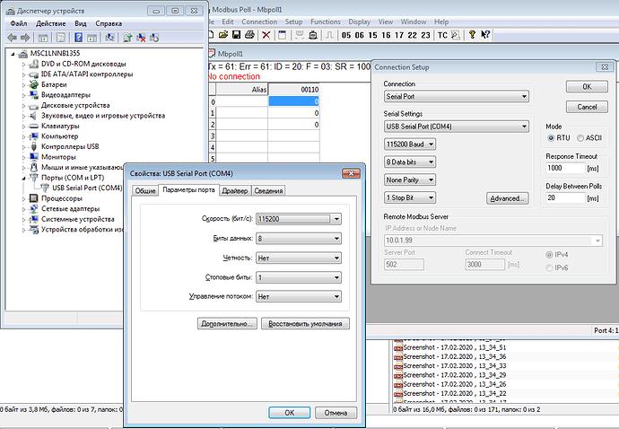 Screenshot - 25.03.2020 , 14_14_32
